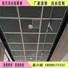 600600铝扣板300300工程吊顶喷粉天花铝合金装饰铝单板吊顶