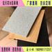晟铝厂家直销船体衣柜蜂窝板2.5mm外墙单板复合吸音铝蜂窝板