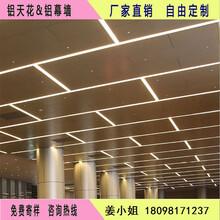 工装铝扣板装饰天花板防潮环保吊顶铝天花600600工程铝扣板图片