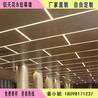 工装铝扣板装饰天花板防潮环保吊顶铝天花600600工程铝扣板