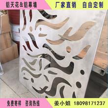 廠家定制沖孔鋁單板幕墻穿孔鋁合金造型板鉆孔開孔鋁板外墻裝飾名網板圖片