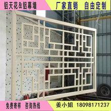 鋁窗花工藝廠家定制中式鏤空鋁窗花鋁合金窗戶護欄裝飾材料圖片
