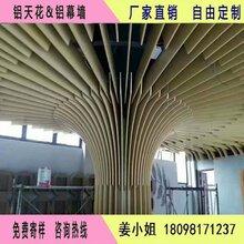 广东厂东森游戏主管直销U型卡槽铝方通扁管铝方能吊顶可定制外墙弧形铝方通图片