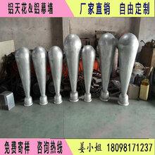 广东厂家直销双曲铝单板3.0雕花板门头包柱铝单板异形铝单板吊顶装饰图片