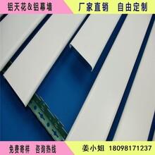 鋁天花吊頂裝飾鋁條扣工程吊頂C型鋁條扣黑色粉沫V型鋁條扣圖片