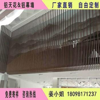 外墙装饰铝格栅铝合金吊顶格栅集成吊顶格栅外墙装饰金属格栅