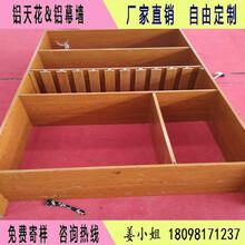 鋁蜂窩板價格A級防火鋁蜂窩板隔音鋁蜂窩板可定制全鋁家具圖片
