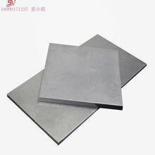 金属外墙装饰贴面板扭曲板天花吊顶定制雕花铝板家居铝屏风图片