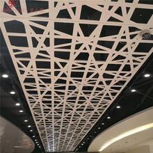 6061铝型材晟铝厂家定制仿木纺铝方管波浪形铝方通吊顶装饰图片