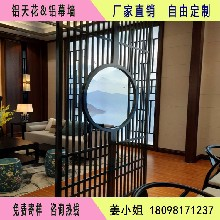 铝窗花工艺厂家定制中式镂空窗花窗户护栏花格造型窗图片