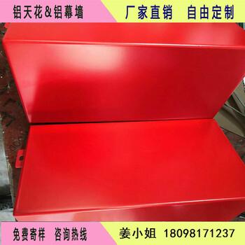铝单板厂家生产广告铝扣板外墙装饰转角扣板门头雕花板