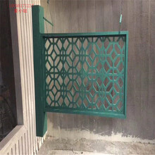 金屬窗花方管焊接鋁花格20mm厚雕刻鋁窗花屏風顏色任選圖片