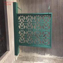金属窗花方管焊接铝花格20mm厚雕刻铝窗花屏风颜色任选图片