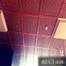 铝网板厂家直销菱形孔铝网板墙面护角网装饰建材