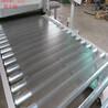 铝网板  拉伸板