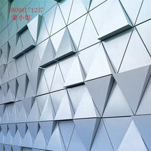 建筑建材外墙装饰材料大理石纹铝单板铝单板吊顶图片