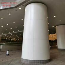 铝单板厂家订做包柱铝单板方形包柱板地铁专用铝板图片