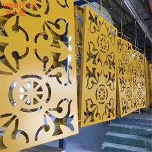 鋁單板廠家定制3.0mm外掛板雙面噴涂鏤空雕刻鋁板裝飾材料圖片