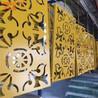 佛山厂家定制艺术缕空雕花板背景墙装饰铝板门头造型招牌雨棚