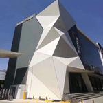 厂家定制氟碳喷涂冲孔铝单板仿石材铝单板装饰材料建筑