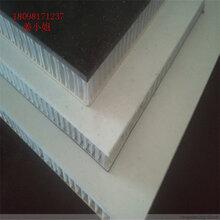 木纹铝复合板墙面装饰铝蜂窝板勾搭式铝蜂窝板吊顶铝蜂窝价格图片