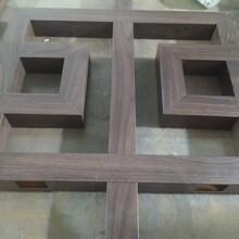 金屬窗花定制廠家鋁合金方通組合窗花仿木紋免焊鋁花格鋁屏風圖片