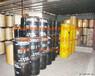 高价回收各种化工原料,库存废料