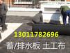 鹤壁滤水板厂家