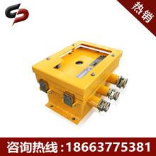 供应矿山铅酸免维蓄电池图片