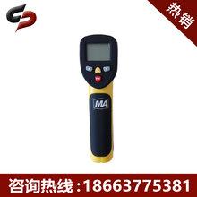 CWH850矿用本安型红外测温仪图片
