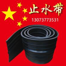 橡胶止水带生产厂家