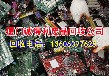 漳州港废铜进口代理