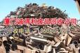 漳州港废旧木材回收