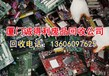 漳州港废品回收车