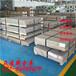 南京H220YD+Z(H260YD+Z)热镀锌板