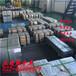 上海镀锌卷板上海HC220BD+Z镀锌板