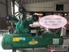 石家庄空压机转让_汇租设备服务平台