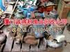 漳州港旧音响回收