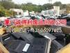 漳州港配电柜收购