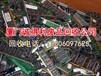 漳州港旧制冷设备回收