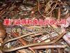 漳州港废品损失属于什么科目