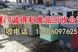 漳州港厨具回收