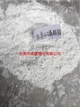 石河子二盐基亚磷酸铅图片