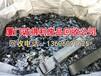 漳州港收废品电话