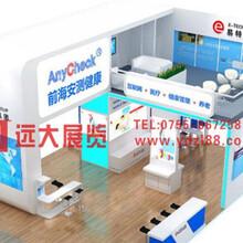 深圳安防展展台设计制作