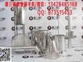 中山唐三镜酿酒设备多少钱酿酒机器图片