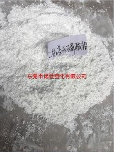 宜宾二盐基亚磷酸铅图片
