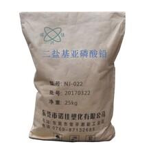 大理二盐基亚磷酸铅图片