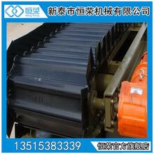 天津重型鳞板输送机厂商恒荣机械图片