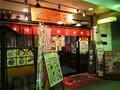 日式拉面加盟价格图片